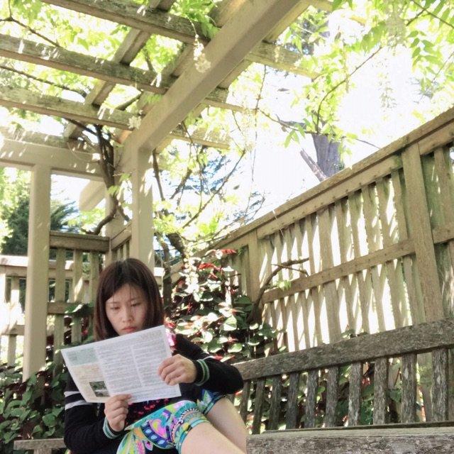 三番金门公园的植物园<br /> ...