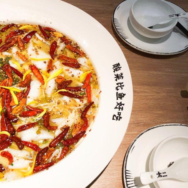 网红酸菜鱼🥢
