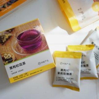 微众测 来自网易严选最养生的下午茶