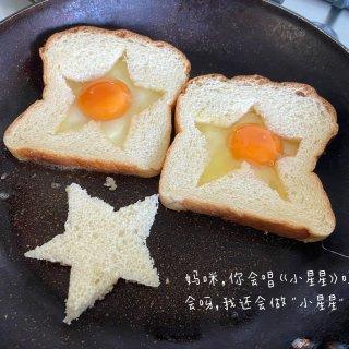 #Plog之美食篇
