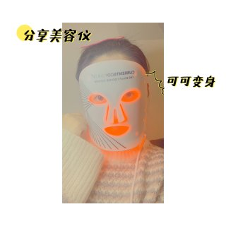 分享一款黑科技美容仪:Currentbo...
