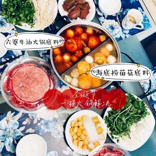 圣诞晚餐 一顿火锅解决,不行就再吃一顿🤣...