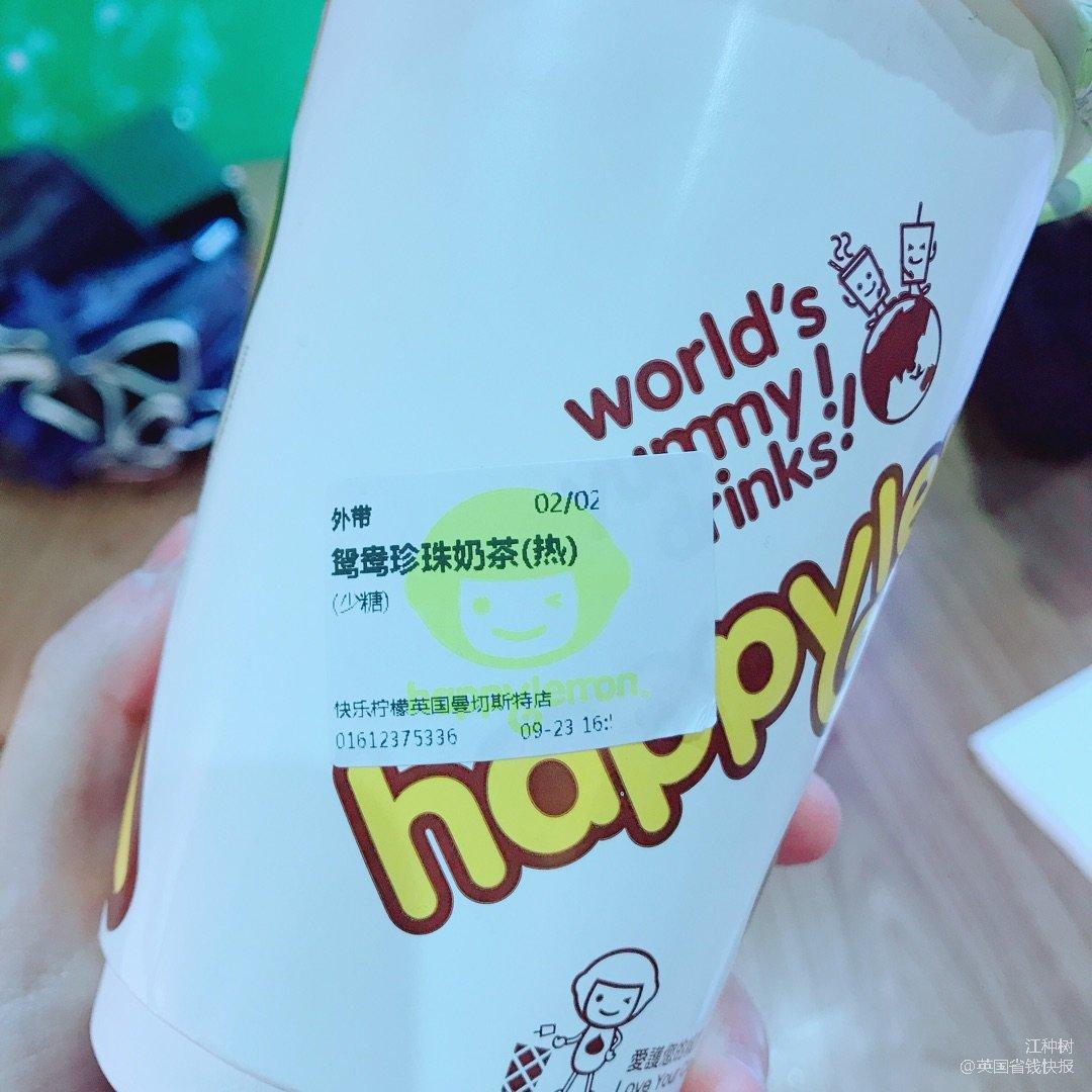 Happylemon 快乐柠檬