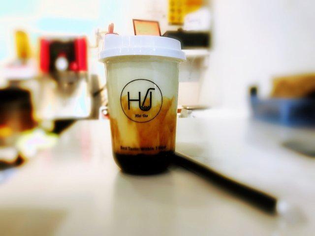 是日奶茶 • Hui Tea