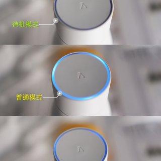【微众测】|LARQ自洁自净化水杯 高科技产品