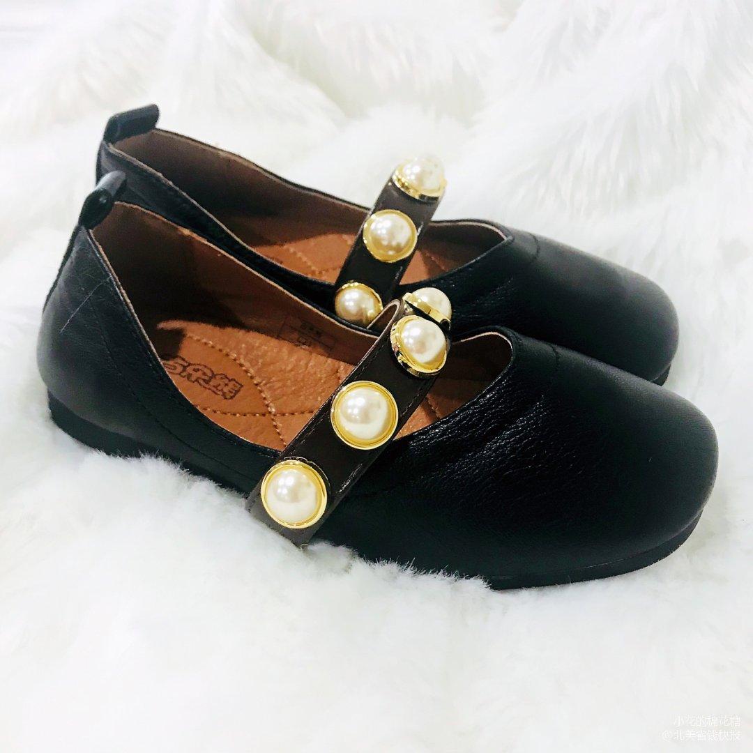 淘宝双11:小朋友珍珠单鞋.🧚♀️