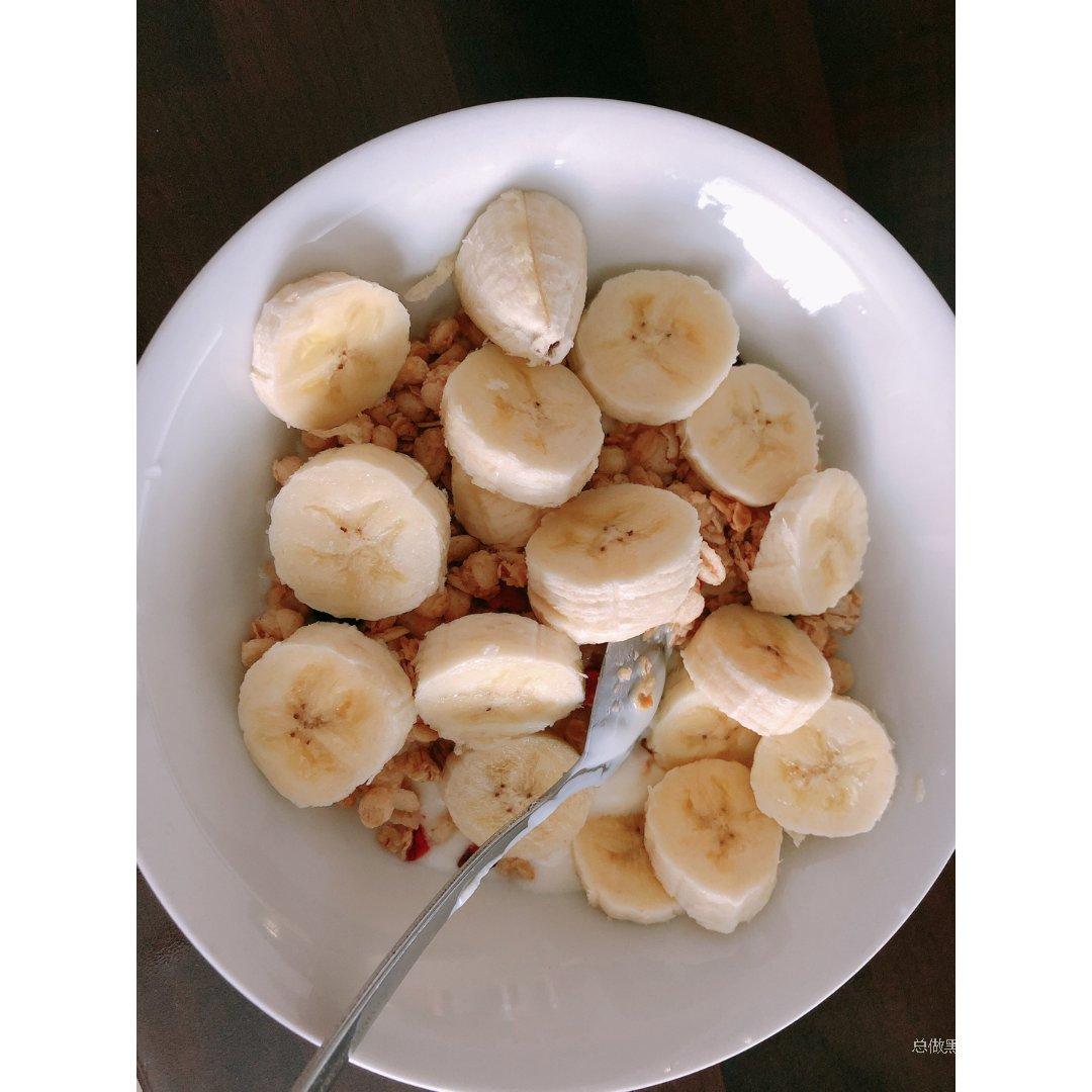 今天也要好好吃早餐