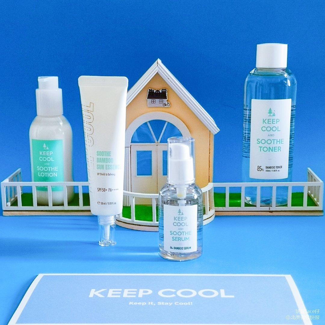 🇰🇷 『Keep Cool』护肤套...