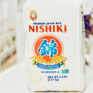 Nishiki 蒸白米饭,7.4盎司(5包)