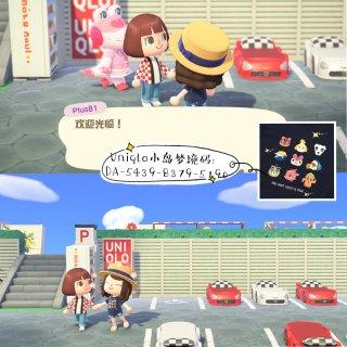 "🌟动森探店🌟Uniqlo小岛""云逛街""!..."