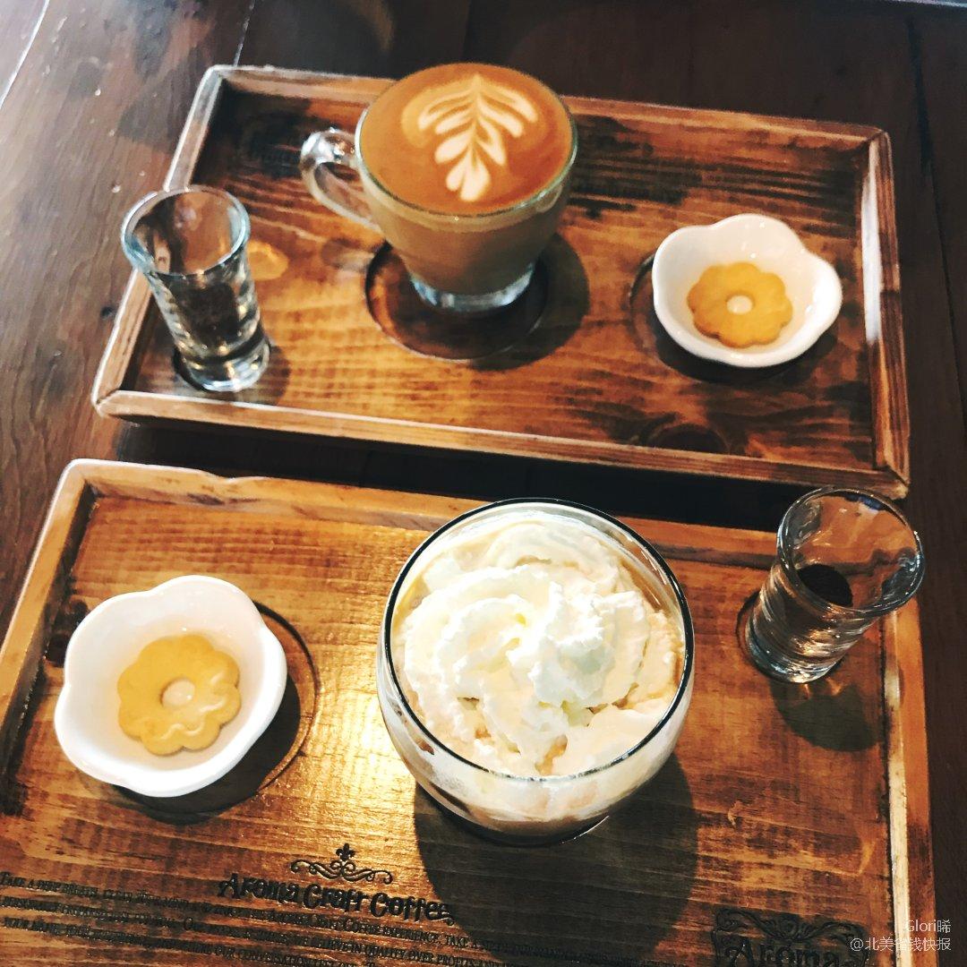 Aroma Craft Coffe...
