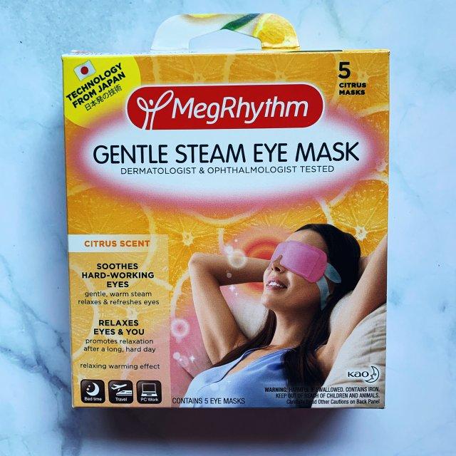 无意中发现的蒸汽眼罩