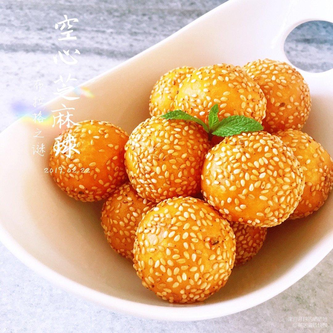 ✨老少咸宜零失败   红薯空心芝麻球✨...