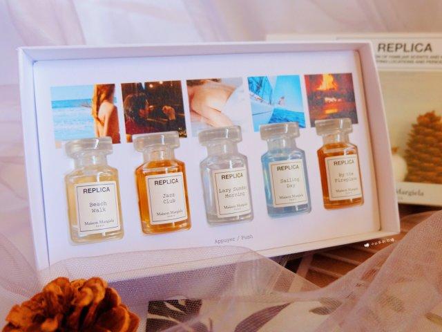 MMM试剂瓶香水中样五件套