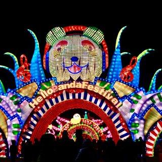 北美最大彩灯节来咯!一起来Panda Festival过圣诞