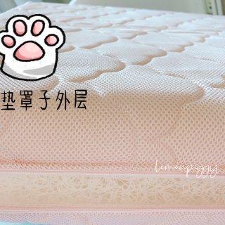 会呼吸的婴儿床垫yyds❤️...