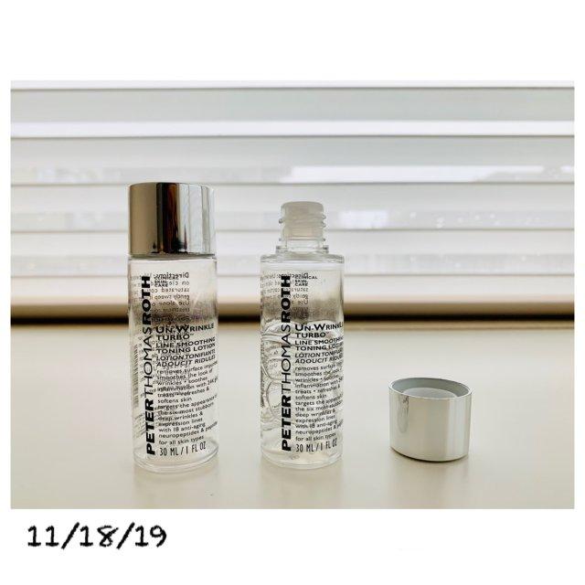 空瓶|PTR抗皱紧肤修复精华水