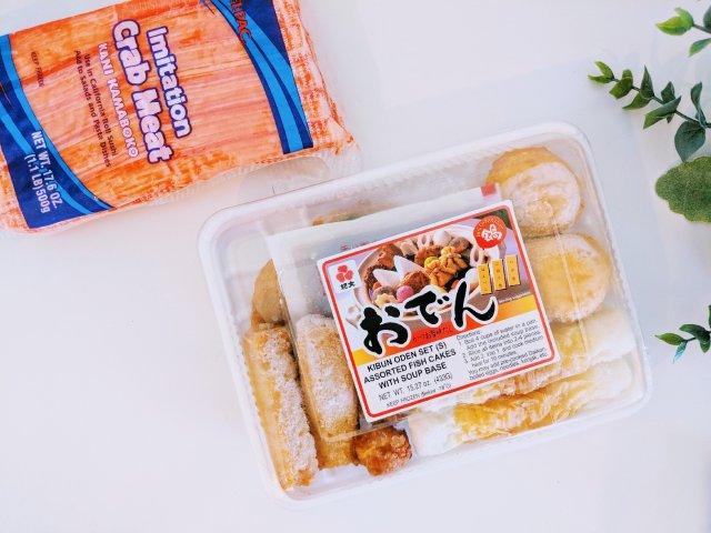 #亚洲超市扫货| 夏季没胃口,来碗...