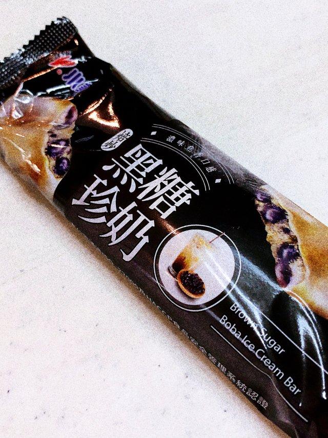 一試愛上的完美冰淇淋🍧小美黑糖珍奶冰棒