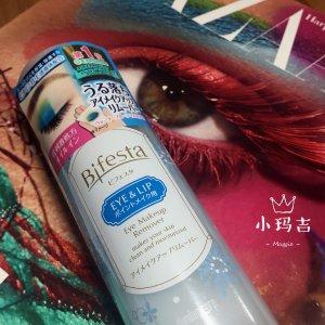 温和低刺激眼唇卸妆液 145ml COSME大赏第一位