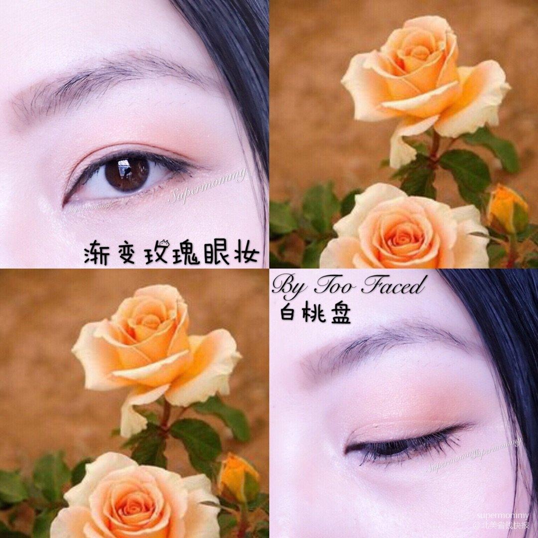 🌹DIY渐变玫瑰眼妆🌹