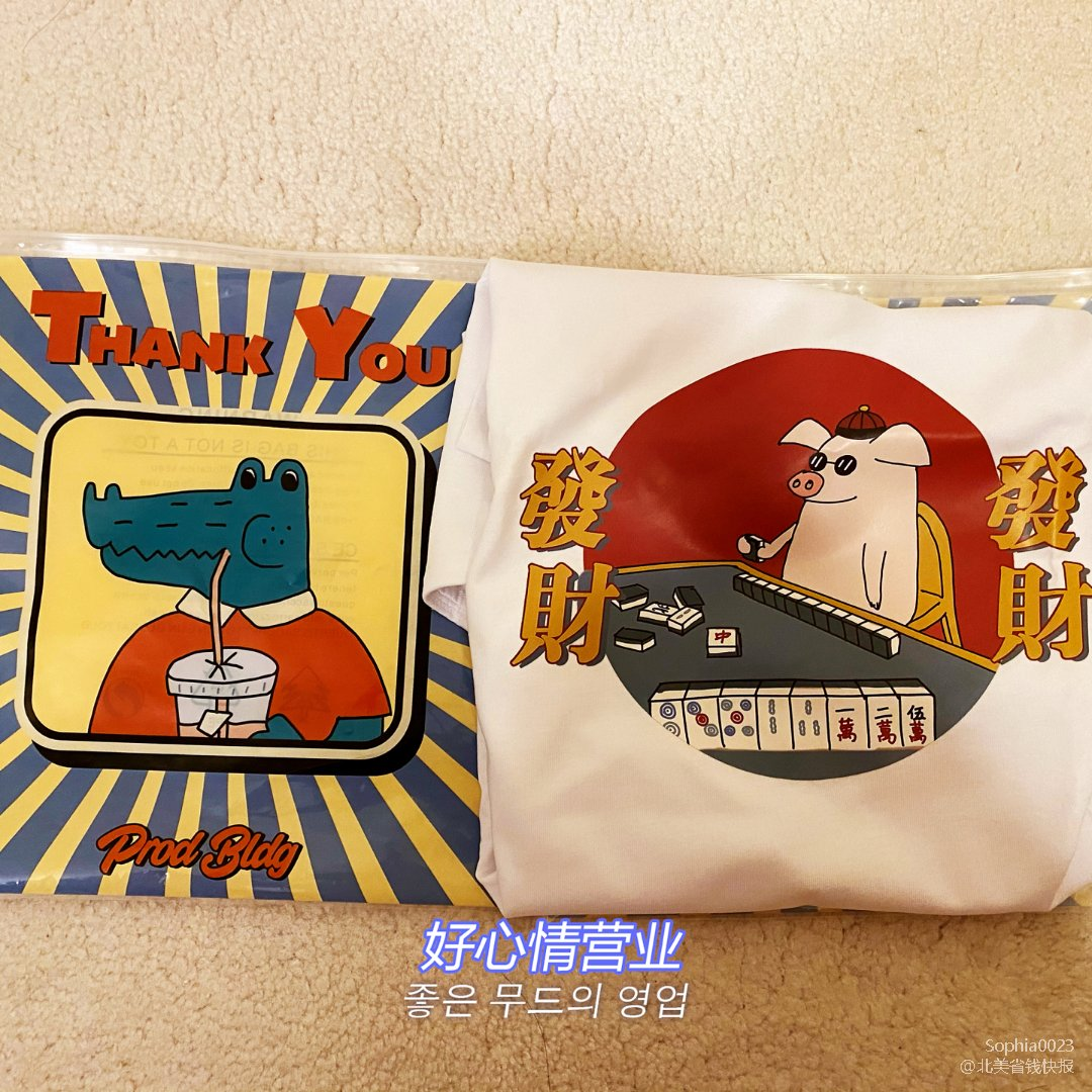 8⃣️ T恤