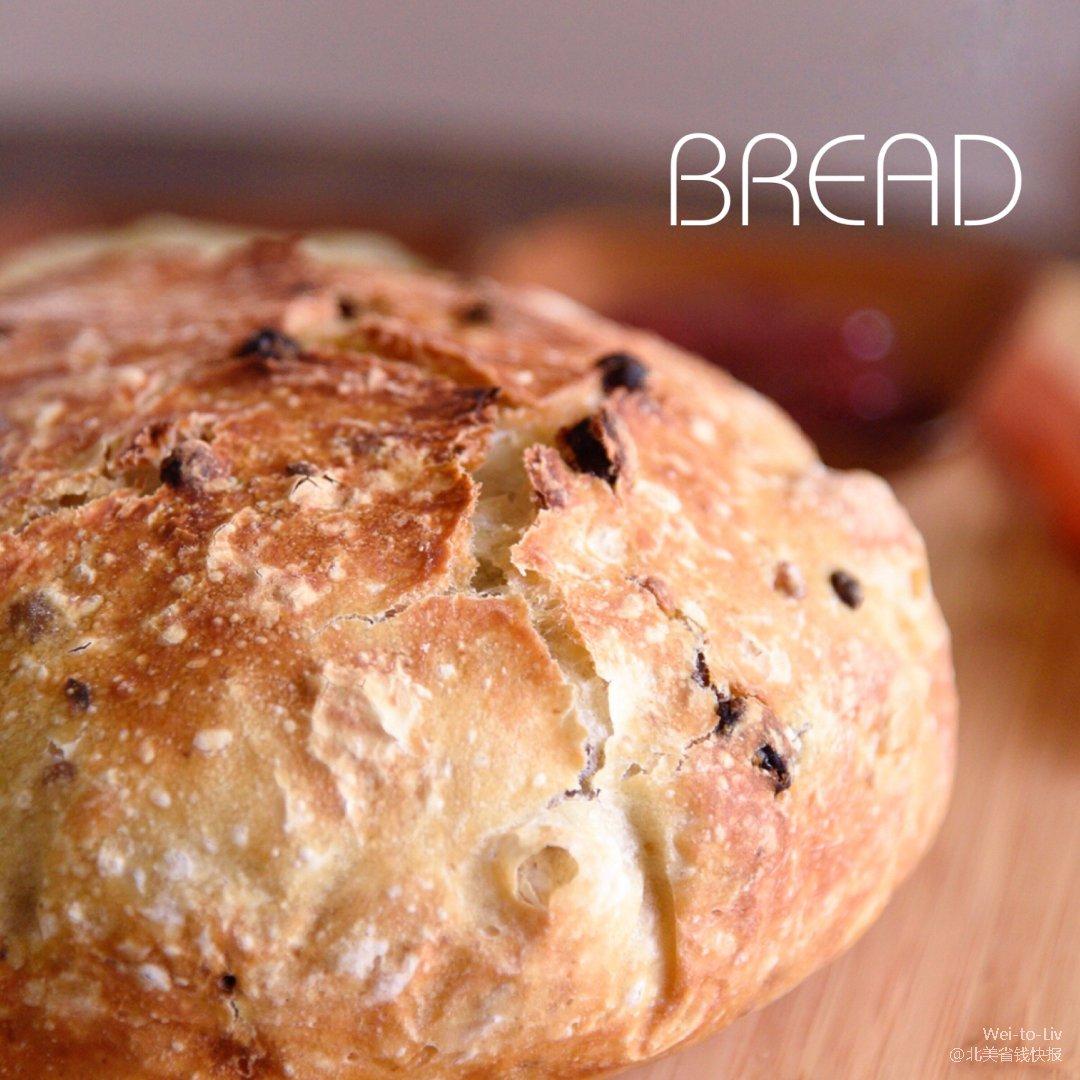 免揉面包,烘焙小白一次就能成功😃