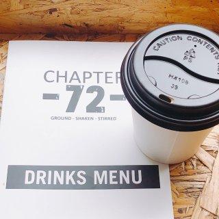 伦敦咖啡|南岸的小众咖啡馆...