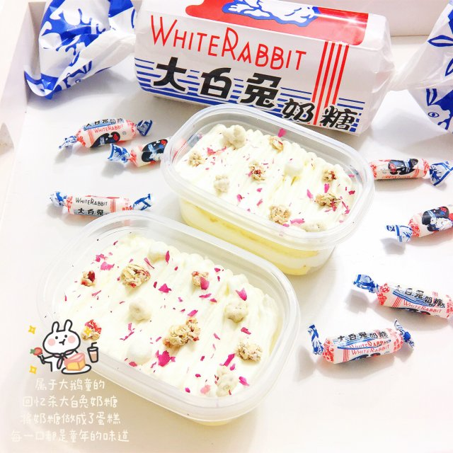 童年回忆杀 | 大白兔🐰奶糖蛋糕