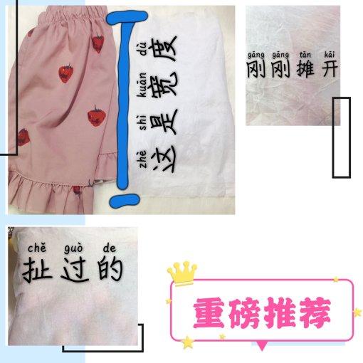 旅游必备神器之Dimora纯棉布压缩巾|微众测❤️