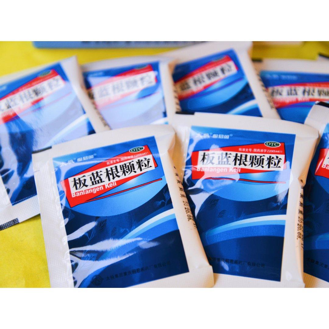 【同仁堂蓝袋子板蓝根颗粒,专治风热...