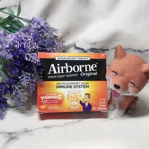 头疼脑热?感冒预兆?全都退散!Airborne泡腾片