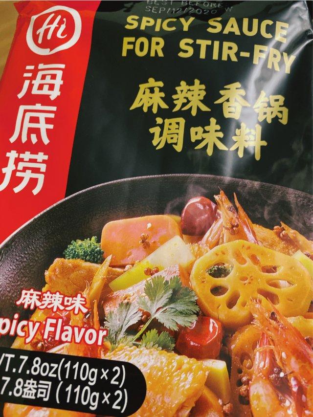 亚米好物推荐|麻辣香锅调料