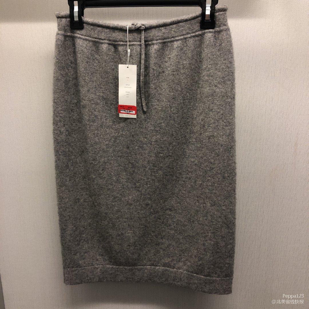 20不到的vince 羊毛羊绒裙