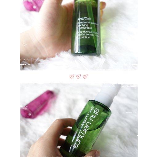 空瓶记2️⃣ | zhui 好用的卸妆油没有之一