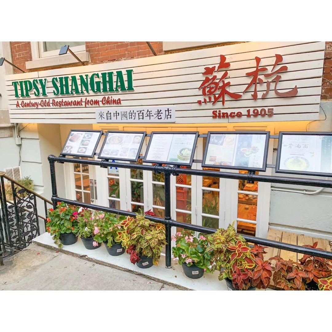 推荐一家上海餐厅