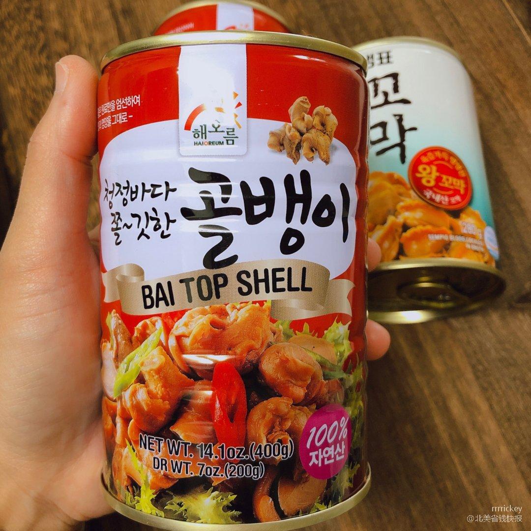 晒货区种草螺肉罐头