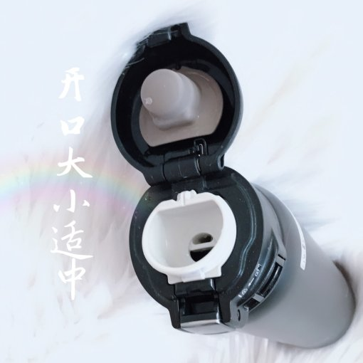 Zojirushi象印不锈钢保温杯