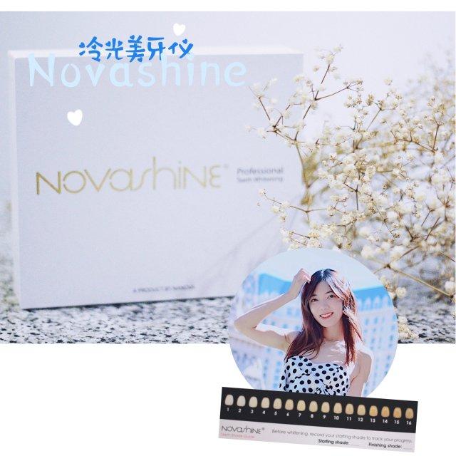 微众测 | Novashine冷光...