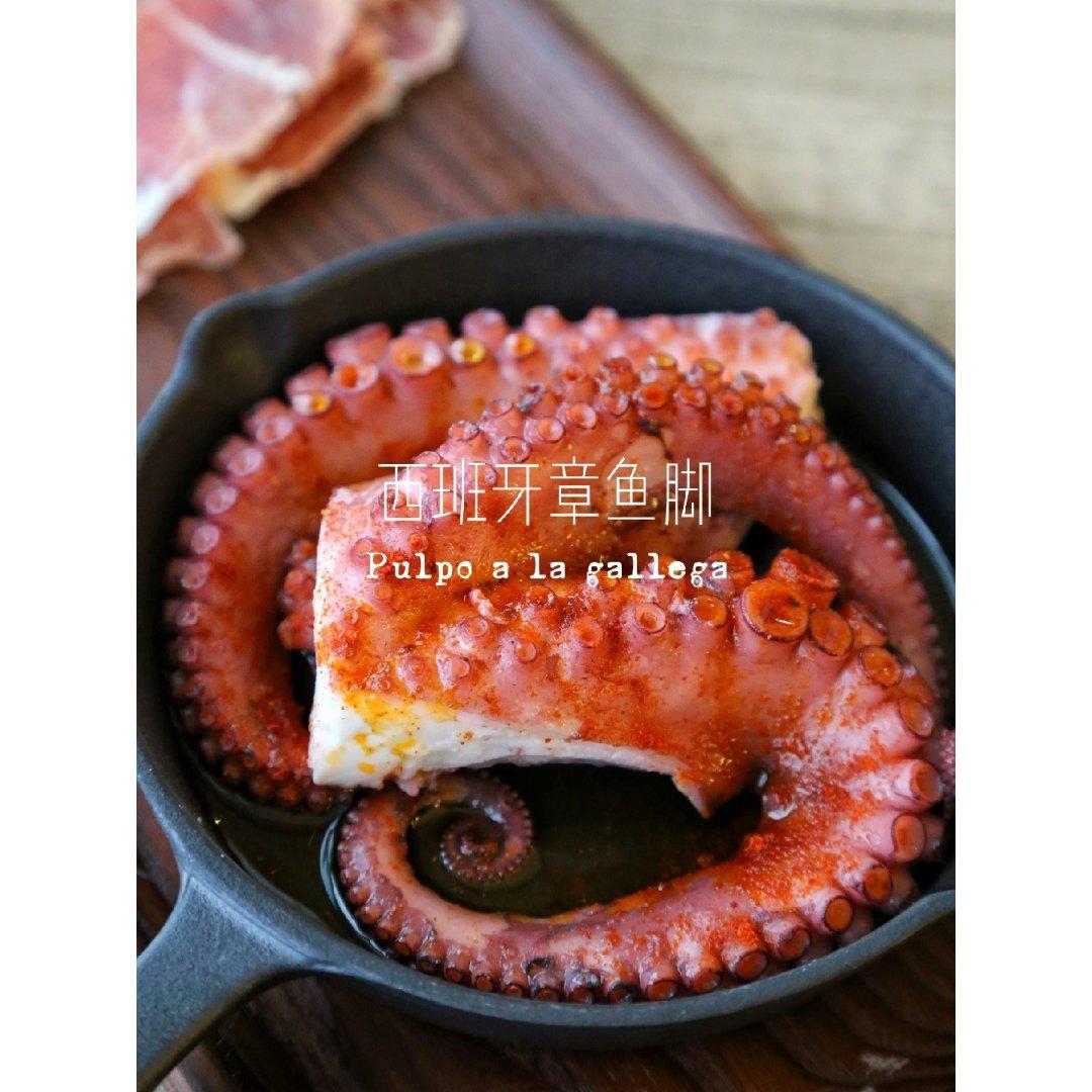 宅家做大厨,西班牙章鱼脚