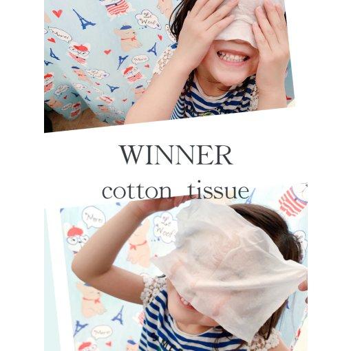 Winner婴儿棉柔巾| ☁️呵护着小小的你和我☁️
