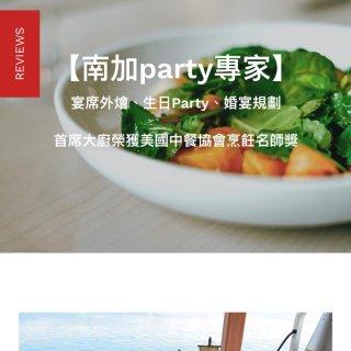 迦南美食网站给你正宗的台湾小吃口味,迦南美食测评