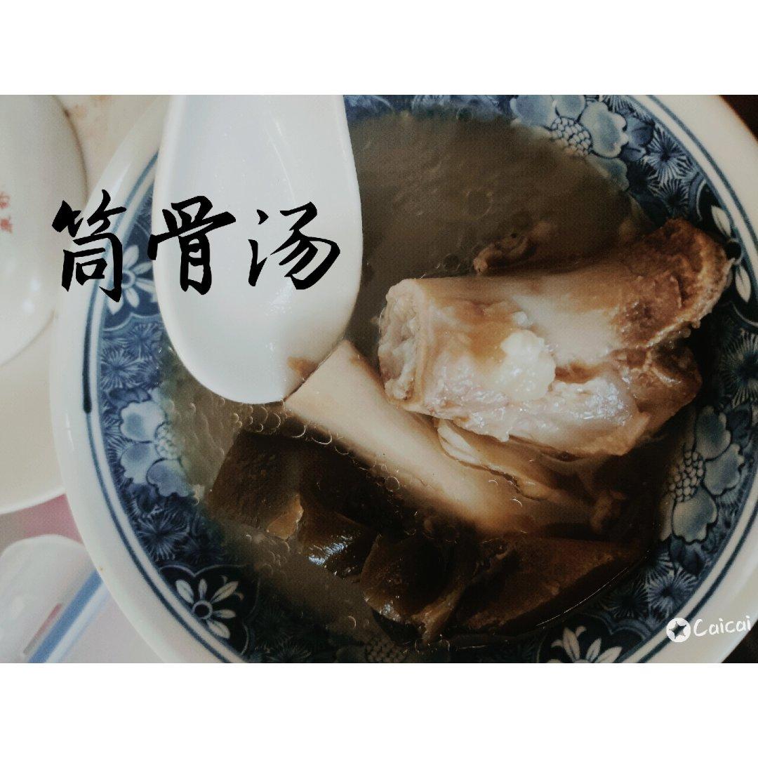 日常煲汤| 秋季进补筒骨汤