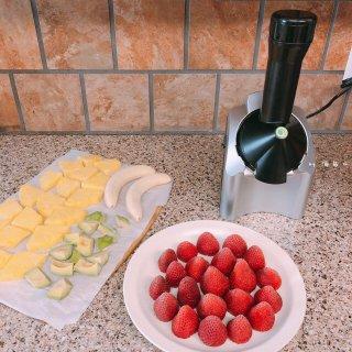「微众测」这个夏天厨房里最闪亮的小家电✨ 冰激淋机,你值得拥