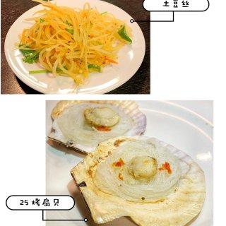 【微众测】如果一家餐厅很好吃但体验极差,你还会再去吗?