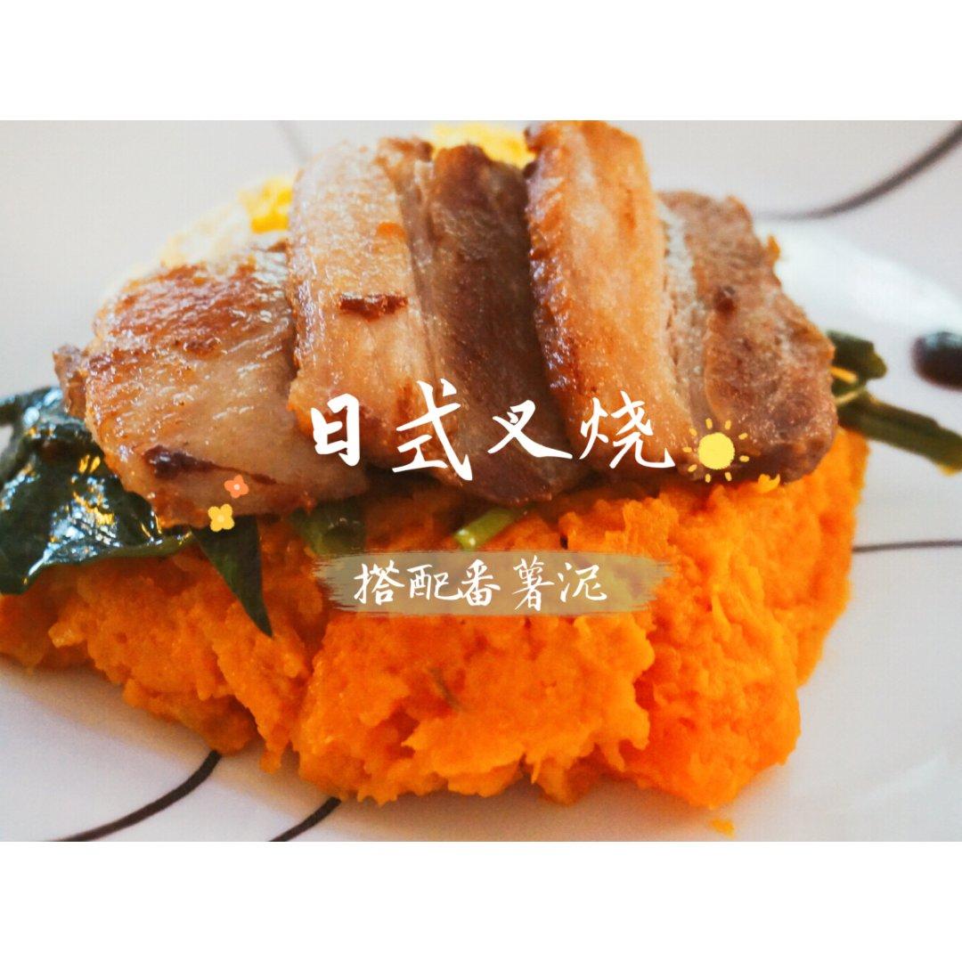 让日式料理锦上添花的叉烧了解一下