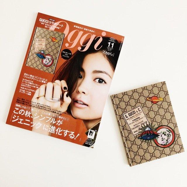 日本杂志送Gucci笔记本,封面并...