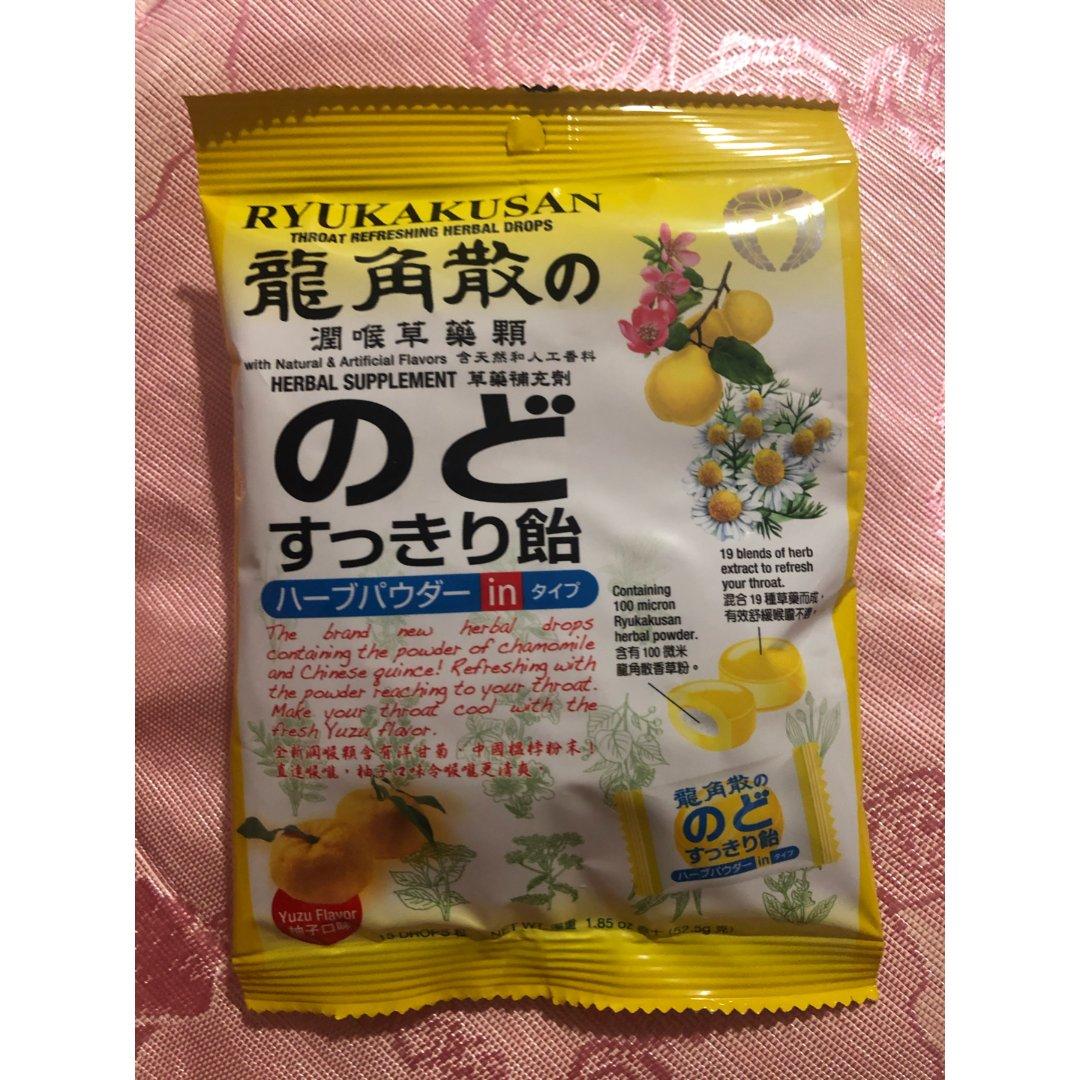 日本龙角散润喉糖🍬