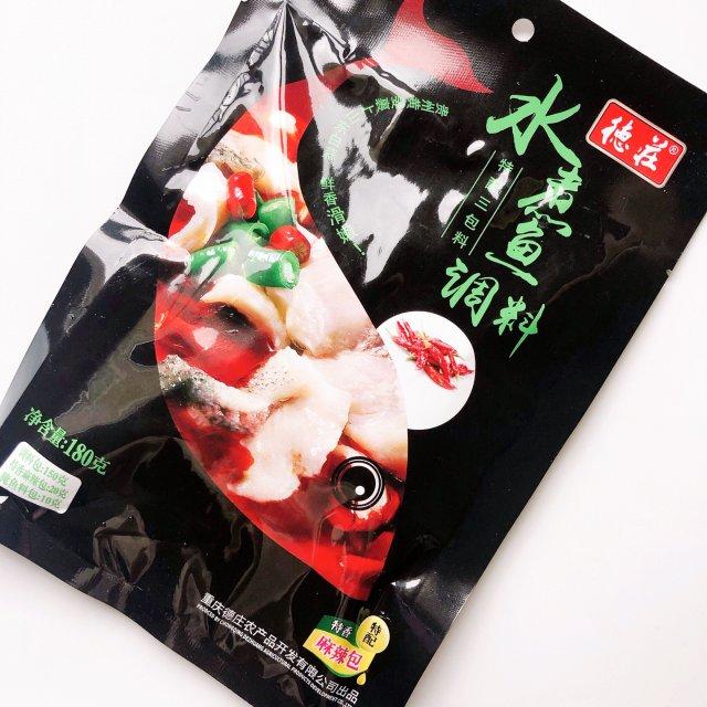 「料包推荐」德庄麻辣水煮鱼,辣得超过瘾