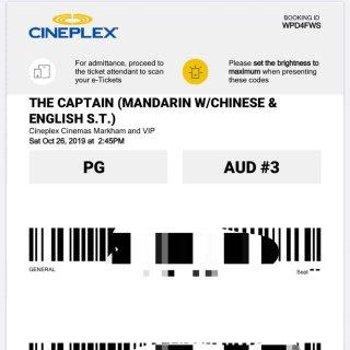 The Captain,Cineplex Cinemas